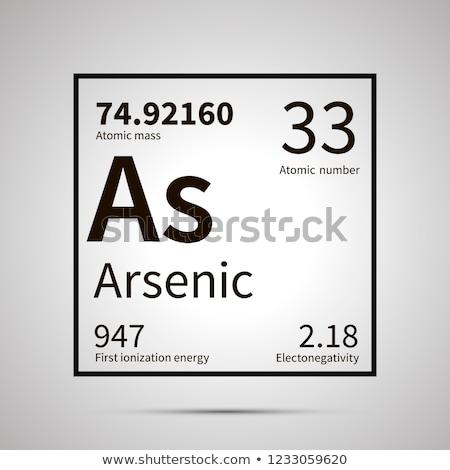 Chimiques élément première énergie atomique masse Photo stock © evgeny89
