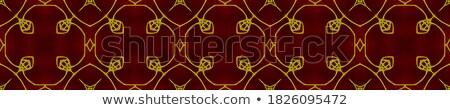 ヴィンテージ 青 赤 黄色 オリエンタル 万華鏡 ストックフォト © marinini