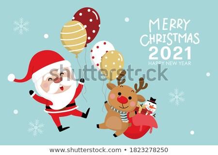 Christmas decoratie wenskaart geïsoleerd witte bal Stockfoto © natika