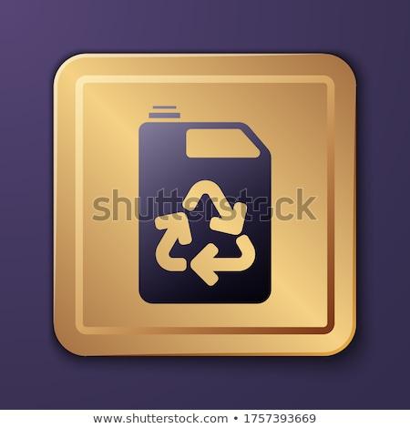 ストックフォト: 環境にやさしい · 紫色 · ベクトル · アイコン · ボタン · インターネット