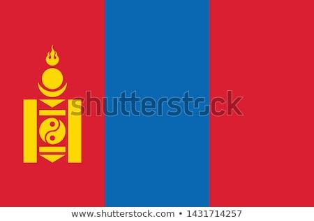 Mongólia zászló fehér nagy szett szív Stock fotó © butenkow