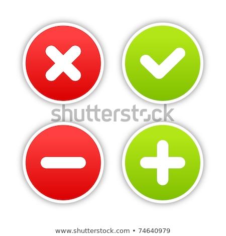 Simgeler eksi web düğmeler yalıtılmış Stok fotoğraf © Oakozhan