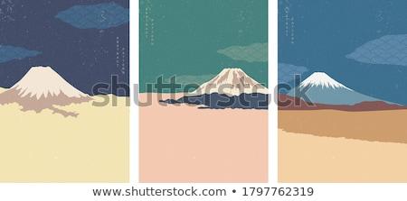 Гора · Фудзи · набор · иллюстрация · горные · Япония · фон - Сток-фото © Blue_daemon