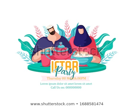 Tarjeta de felicitación vector Islam lámpara linterna Foto stock © pikepicture