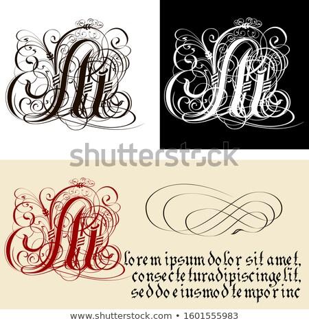 Decorativo gótico letra m caligrafia vetor eps8 Foto stock © mechanik