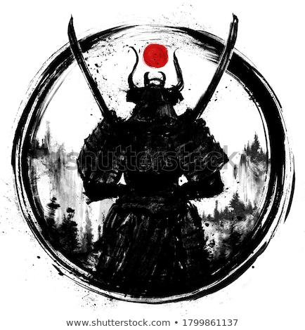 men with Japanese swords in the red circle stock photo © mayboro
