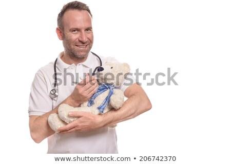 Foto stock: Homem · bonito · médico · temperatura · nomeação · hospital