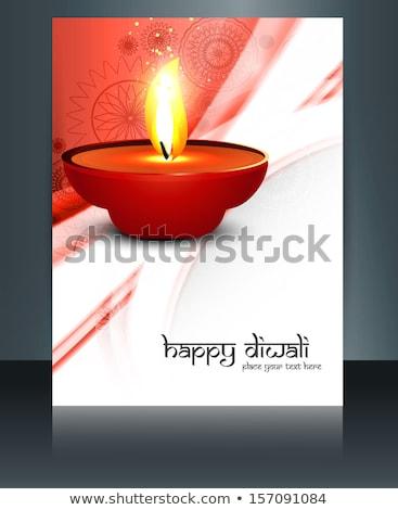 Beautiful card diwali rangoli diya reflection design  Stock photo © bharat