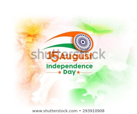 üç renkli Hint bayrak renkli doku vektör Stok fotoğraf © bharat