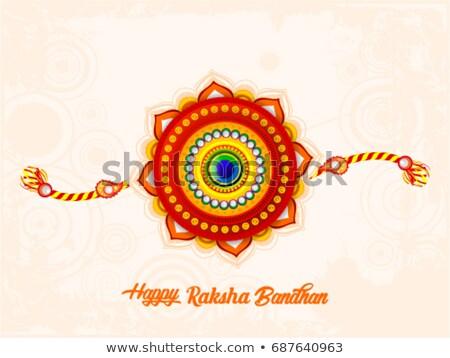 Shubh Raksha Bandhan Background Stock photo © rioillustrator