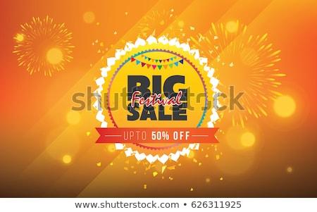 Wspaniały diwali sprzedaży oferta szablon działalności Zdjęcia stock © SArts