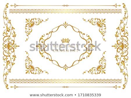 Stock photo: Golden calligraphic ornamental frames - vector set
