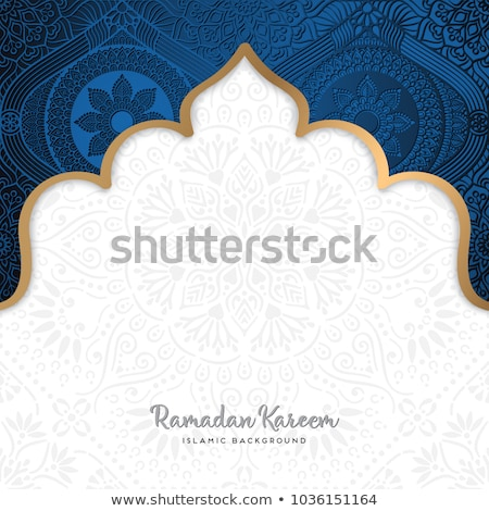 premium crescent moon with floral decoration for islamic eid fes Stock photo © SArts