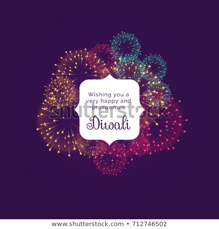 diwali wishes greeting card design with colorful fireworks Stock photo © SArts