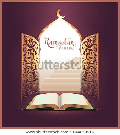 Ramazan metin açık kitap kapı kitap dizayn Stok fotoğraf © orensila
