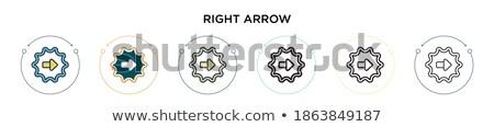 rete · switch · server · porta · icona · vettore - foto d'archivio © kyryloff