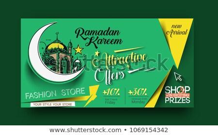 Aantrekkelijk verkoop banner marketing promotie gelukkig Stockfoto © SArts