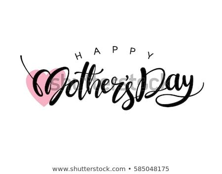 hearts and text happy mothers day Stock photo © nito