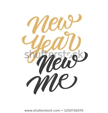 Новый год новых мне начало поощрение Сток-фото © ivelin