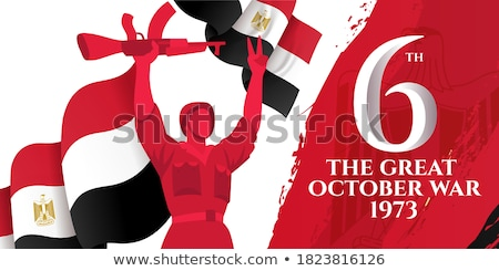 october design Stock photo © redshinestudio