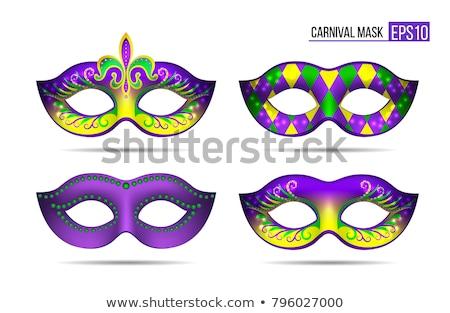 Stock photo: set of Mardi Gras masks