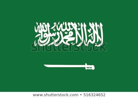 bandeira · Arábia · Saudita · textura · verde · silhueta · asiático - foto stock © butenkow