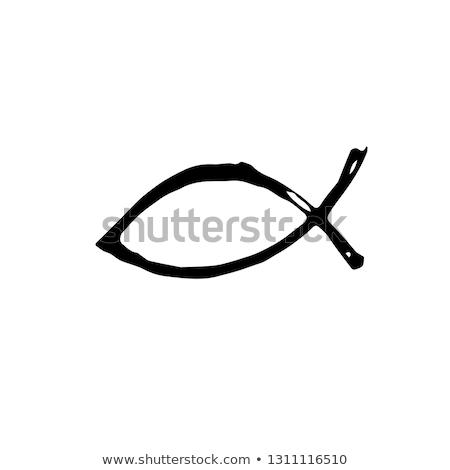 Hristiyan · balık · simge · siyah · yalıtılmış · inanç - stok fotoğraf © kyryloff