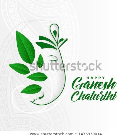 eco friendly ganesh ji concept design for ganesh chaturthi Stock photo © SArts
