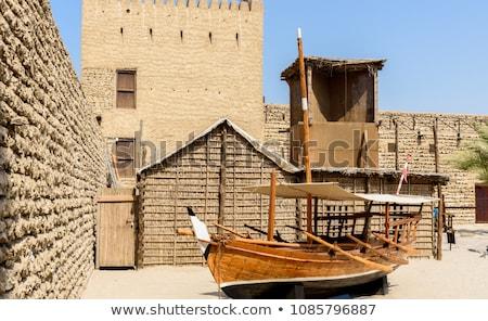 öreg Dubai erőd Egyesült Arab Emírségek épület utazás Stock fotó © travelphotography