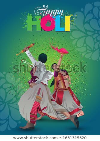 Güzel grunge renkli Hint festival mutlu Stok fotoğraf © bharat