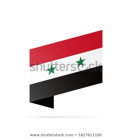 Map on flag button of Syrian Arab Republic Stock photo © Istanbul2009