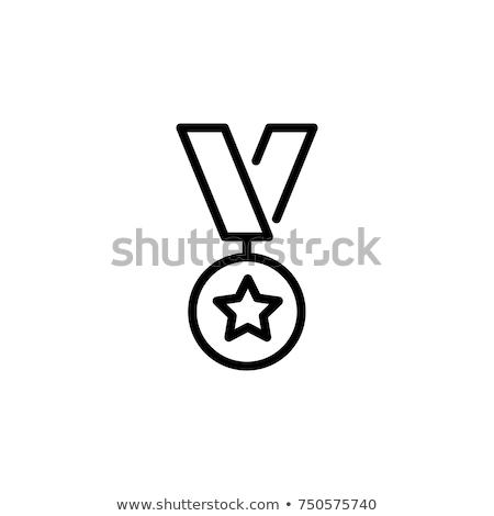 Education Award Medal Icon Stock photo © timurock