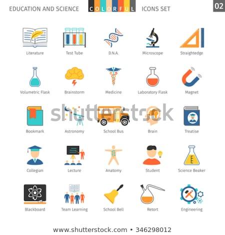 онлайн · образование · мозговая · атака · инструменты · мудрость - Сток-фото © genestro