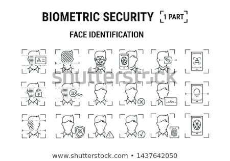Phone Person Verification Icon Vector Outline Illustration Stock photo © pikepicture