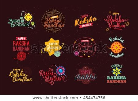 Stylish raksha bandhan colorful rakhi background vector Stock photo © bharat