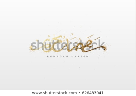 árabe caligrafia colorido texto ramadan Foto stock © bharat