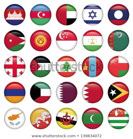 Foto stock: Bandeira · ícone · Butão · isolado · branco · mapa