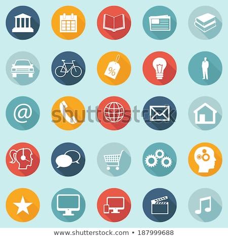 multimedia web internet yellow vector button icon design set stock photo © rizwanali3d