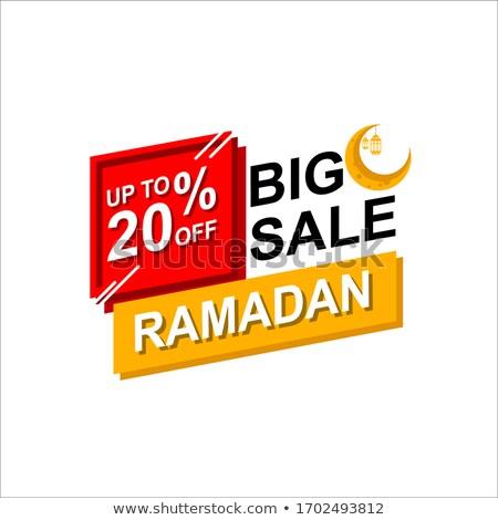 Ramadan verkoop banner ingesteld vector bieden Stockfoto © pikepicture