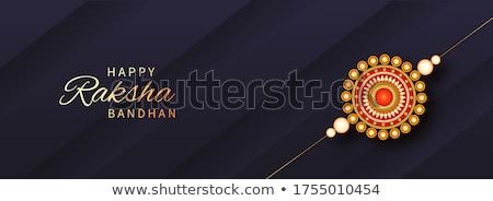 belo · feliz · projeto · fundo · cartão · banda - foto stock © sarts