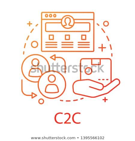 Fogyasztó ikon vektor skicc illusztráció felirat Stock fotó © pikepicture