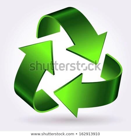 Résumé 3D recycler icône affaires design Photo stock © rioillustrator