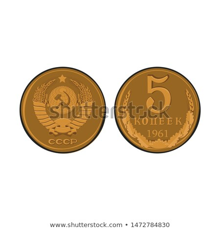 Coins of the Soviet union Stock photo © grechka333