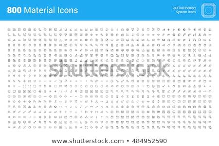 Weboldal ikon szett vektor kék fényes webes ikonok Stock fotó © Mr_Vector