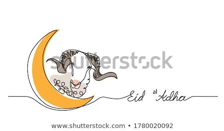 halloween · örnek · dolunay · vektör · ayrıntılı · karanlık - stok fotoğraf © unkreatives