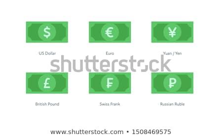 green yuan icon Stock photo © nickylarson974