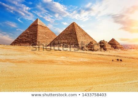 ピラミッド · ギザ · エジプト · ピラミッド · 世界 - ストックフォト © givaga