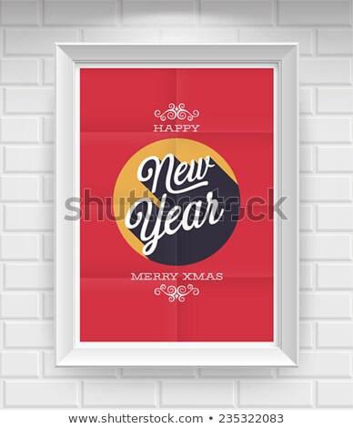 2015 Новый год знак кирпича изолированный белый Сток-фото © MikhailMishchenko