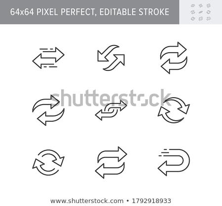 çevirmek · hat · ikon · vektör · yalıtılmış · beyaz - stok fotoğraf © rastudio