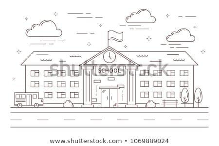 Escuela edificio línea dibujo vector delgado Foto stock © biv